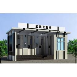 济源生态厕所、【恒景环卫】、河南生态厕所图片