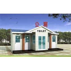 忻州景区厕所、山西景区厕所怎么建、【恒景环卫】(优质商家)图片