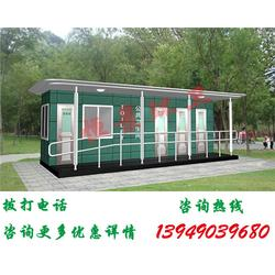 甘肃生态厕所厂家(恒景环卫)甘肃生态厕所图片