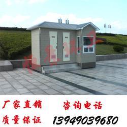 甘肃移动厕所-甘肃移动厕所厂家(恒景环卫)图片