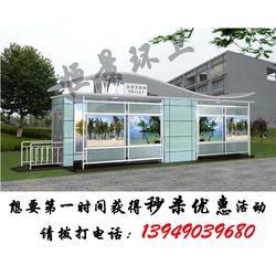 内蒙古移动公厕定制-内蒙古移动公厕(恒景环卫)图片