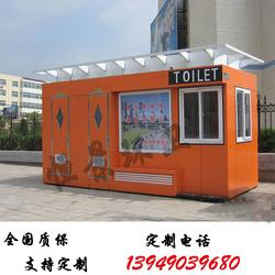 (恒景环卫)移动厕所定制-移动厕所图片
