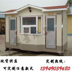 环保厕所一般哪里销售、朔州环保厕所、【恒景环卫】图片