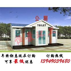 移动公厕多少钱|【恒景环卫】|移动公厕图片