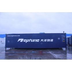 开顶箱国际物流运输公司,大洋物流图片