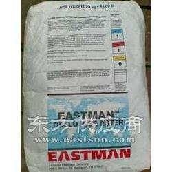 美国伊斯曼CAB 551-0.01图片
