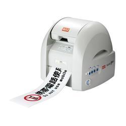 工厂使用标签机 三特(已认证) 标签机图片