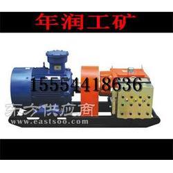 年润的BRW160/31.5乳化液泵型号规格现货不缺图片