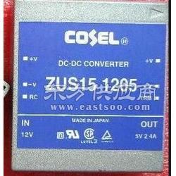 科索 ZUS系列DC/DC模块大量现货库存图片
