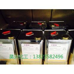 德国DECAS蜡浆 UV3800蜡浆 增滑 消光 防划痕 防结块 耐磨图片