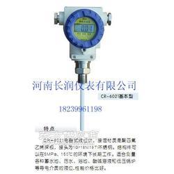 高温高压型杆式液位计图片