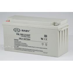 BABY FM/BB1220 12V,20AH/20HR图片