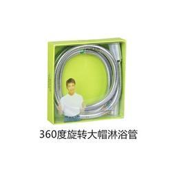 软管厂家,优惠,三元乙丙内管尖管、软管图片