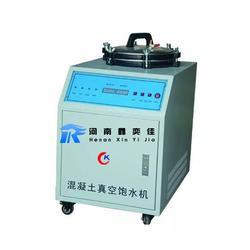 混凝土冻融试验机(快)|河南鑫奕佳(在线咨询)|混凝土图片