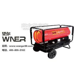 冬季采暖设备还是望尔移动暖风机图片