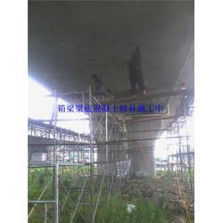 电厂建筑外墙混凝土修补-德阳混凝土修补-宏宇混凝土全国服务图片