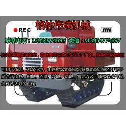 会昌县履带运输车_格林伟瑞机械(在线咨询)_履带运输车图片