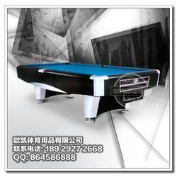 欧凯体育(图)_台球桌_茶山台球桌图片