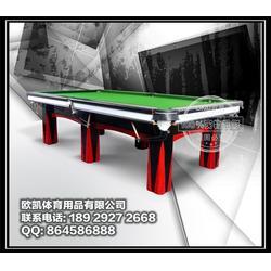 美式台球桌_欧凯体育_美式台球桌厂商图片