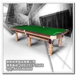 美式桌球臺廠家,湖北美式桌球臺,歐凱體育(查看)圖片