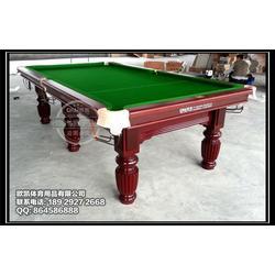 美式台球桌公司,欧凯体育(在线咨询),桥头美式台球桌图片