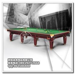 欧凯体育(图)、台球桌、石龙台球桌图片