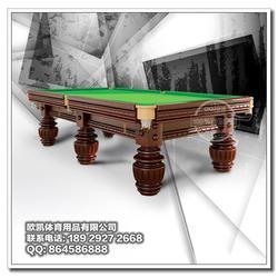 欧凯体育(图)、比赛台球桌厂、山东比赛台球桌图片