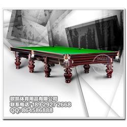 美式桌球台厂商|欧凯体育(在线咨询)|深圳美式桌球台图片
