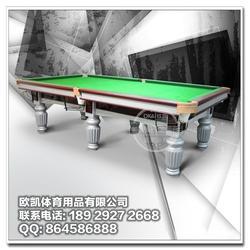 台球桌供应商,欧凯体育,重庆台球桌图片