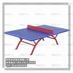 欧凯体育(图)、乒乓球桌 移动、莞城乒乓球桌图片