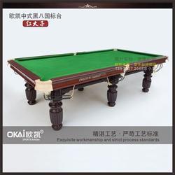 台球桌|欧凯体育|南城台球桌图片