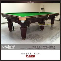 龙岗桌球台、九球桌球台、欧凯体育(优质商家)图片