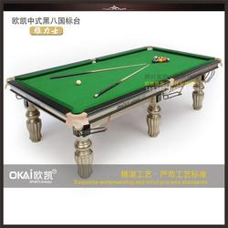 15球台球桌|欧凯体育(在线咨询)|深圳台球桌图片