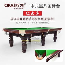 英式台球桌,欧凯体育(在线咨询),清溪台球桌图片