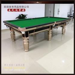 美式台球桌,欧凯体育(在线咨询),珠海台球桌图片