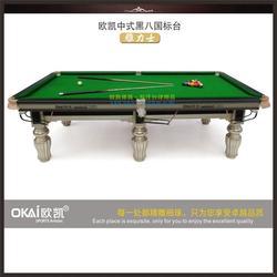 常平台球桌|台球桌|欧凯体育图片