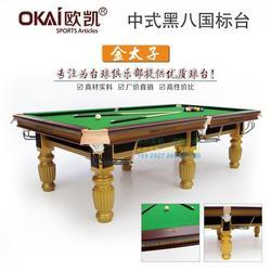 江门台球桌|欧凯体育|9尺台球桌图片