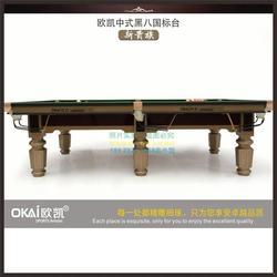 珠海桌球台、标准桌球台、欧凯体育(优质商家)图片