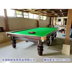 长安台球桌-欧凯体育(在线咨询)台球桌图片