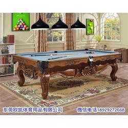 15台球桌|深圳台球桌|台球桌图片