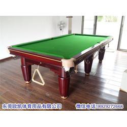 宝安台球桌、英式台球桌、欧凯体育(推荐商家)图片