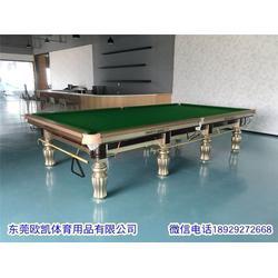 九球台球桌,欧凯体育,东城台球桌图片
