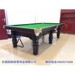 台球桌-道滘台球桌-欧凯体育(优质商家)