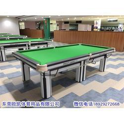 常平台球桌_台球桌_欧凯体育图片
