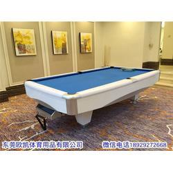 美式台球桌-桌球台(在线咨询)深圳台球桌图片