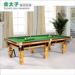 长安台球桌-台球桌-欧凯体育图片
