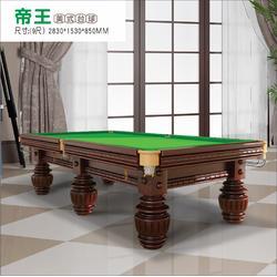惠阳台球桌厂-中式黑八台球桌厂-欧凯体育(优质商家)图片