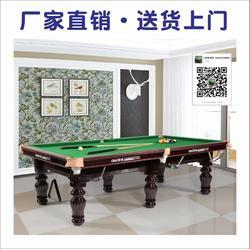 中式黑八桌球台-桌球台(在线咨询)深圳桌球台