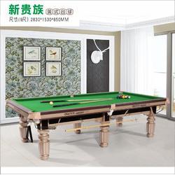 广州台球桌厂-台球桌厂-美式台球桌(查看)图片