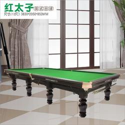 松山湖台球桌-台球桌-欧凯体育(查看)